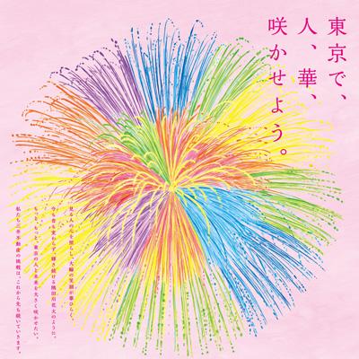 1_mitsui_fudosan