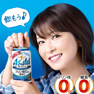 3_asahi