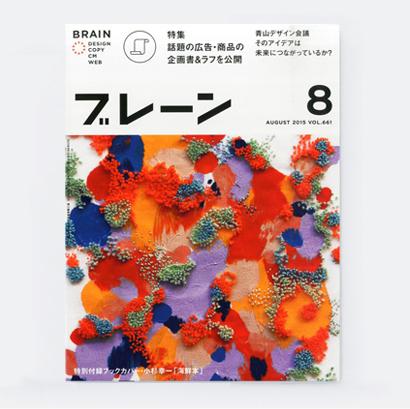 brain_top