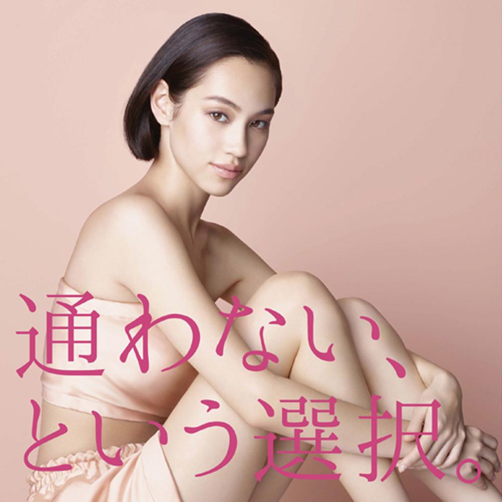 16_pb_hikari_top