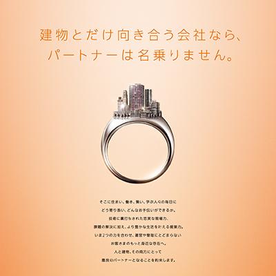mitsui_fudosan_top