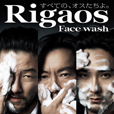 rigaos_facewash_thmb