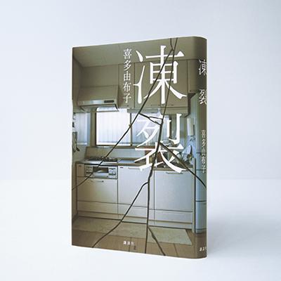 1206_店頭用ポスター_みんな_ol