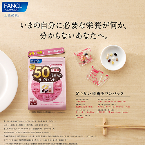 fancl_top